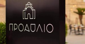 Papatheodorou Catering Ltd